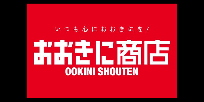 logo-ookini